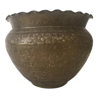 Vintage Mid Century Indian Brass Hand Etched Ornate Engraved Planter For Sale