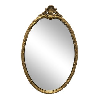 Baroque Style Oval Wall Mirror For Sale