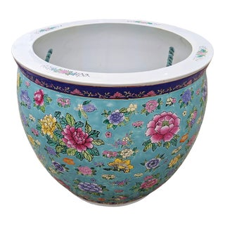 Mid 20th Century Chinese Floral Famille Rose Porcelain Fishbowl Planter For Sale
