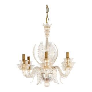1960s Murano Chandelier For Sale