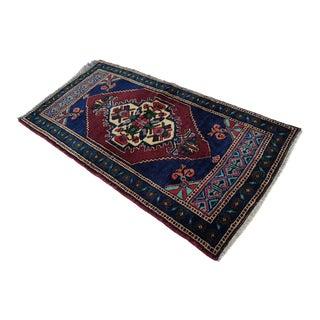 1980s Shining Flat Weave Rug - 1′6″ × 3′4″ For Sale