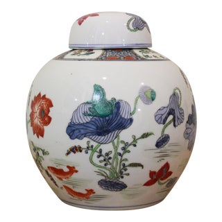 Chinoiserie Famille Rose Koi Pond Lily Pond Motif Ginger Jar For Sale