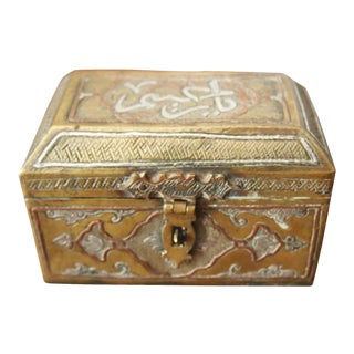 Vintage Egyptian Brass Cairoware Box For Sale
