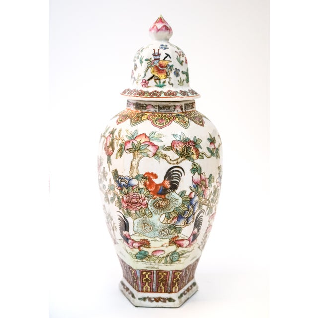 Canton Porcelain Jars, circa 1950 - A Pair For Sale - Image 4 of 8