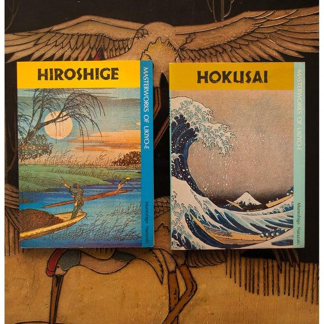 Hokusai, Hiroshige, Sharaku, Utamaro - Book Set of 4 For Sale In Dallas - Image 6 of 13