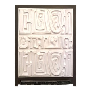 Oversized Brutalist Mid-Century Carved Wood Door For Sale