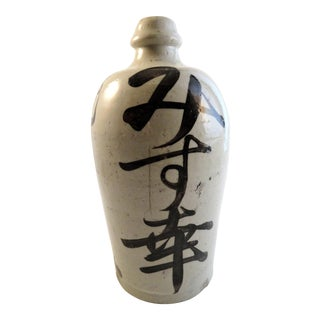 Antique Japanese Sake Jug