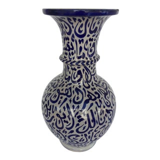 Large Moroccan Ceramic Vase From Fez With Blue Calligraphy Writing For Sale