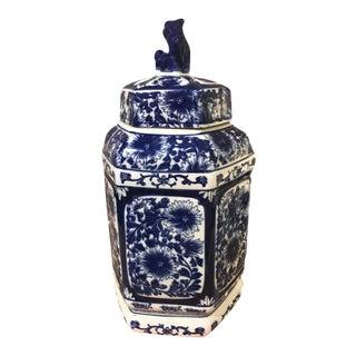 Large Antique Ginger Jar
