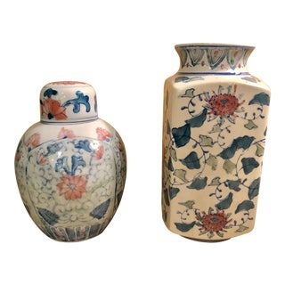 Asian Chinoiserie Hand Painted Pink Floral Vase and Ginger Jar For Sale