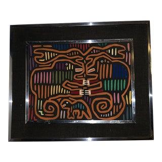 Double Framed Vintage Panama Mola Folk Art Lizard Motif Kuna Indian Textile For Sale