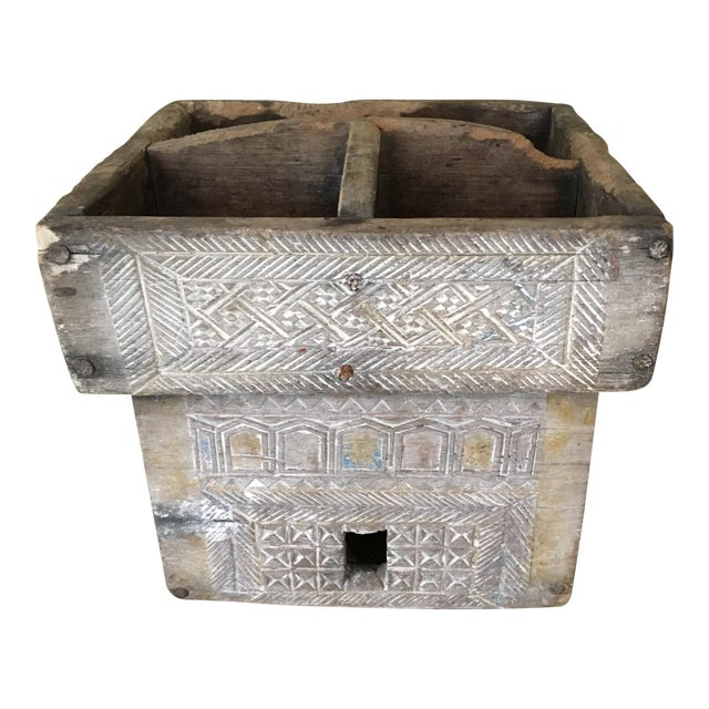 20th Century Asian Style Wood Box For Sale