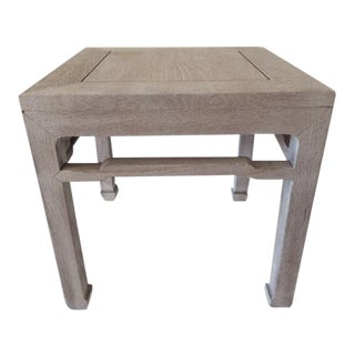Vintage Asian White Wash Finish Side Table