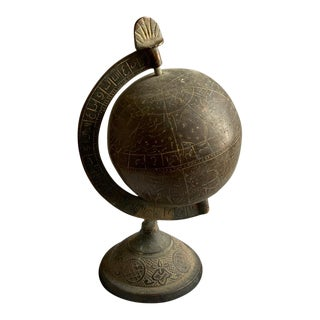 Antique 18th Century Islamic Celestial Sphere Brass Astrolabe Globe For Sale