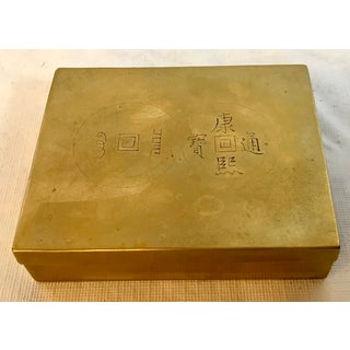 Vintage Chinese Brass Trinket Box Preview