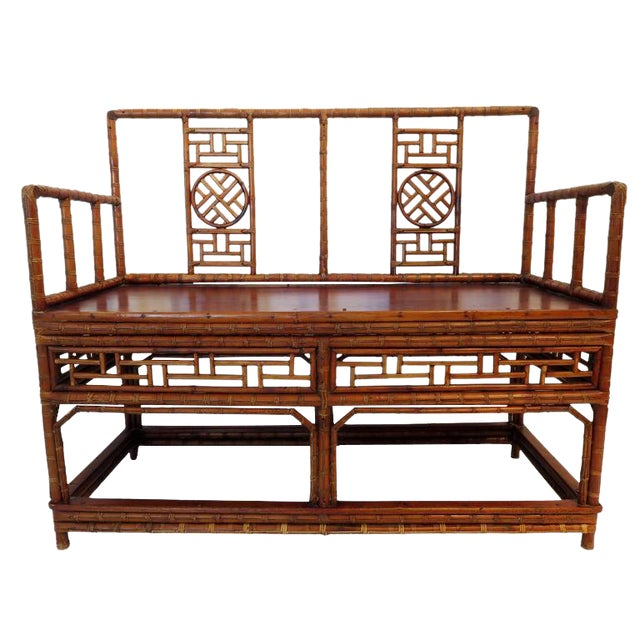 Antique Chinese Bamboo Chinoiserie Settee - Image 1 of 4
