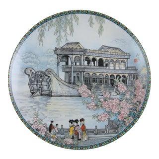 Vintage Jingdezhen Porcelain Collector's Plate For Sale