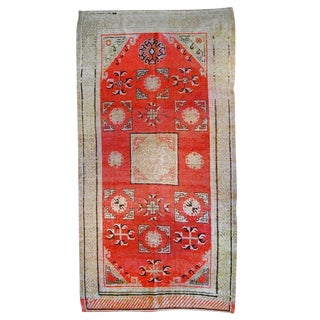 "Early 20th Century Central Asian Khotan Carpet - 42"" x 84"" For Sale"