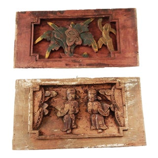 Antique Chinese Wall Hanging Plaques /Panels - A Pair For Sale