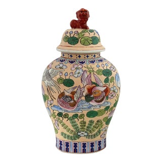 Foo Dog Chinoiserie Ginger Jar For Sale