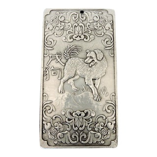 'Year of The Dog' Chinese Silver Ingot