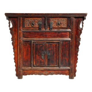 Mid 19th Century Chinese Butterfly Cabinet With Two Drawers For Sale