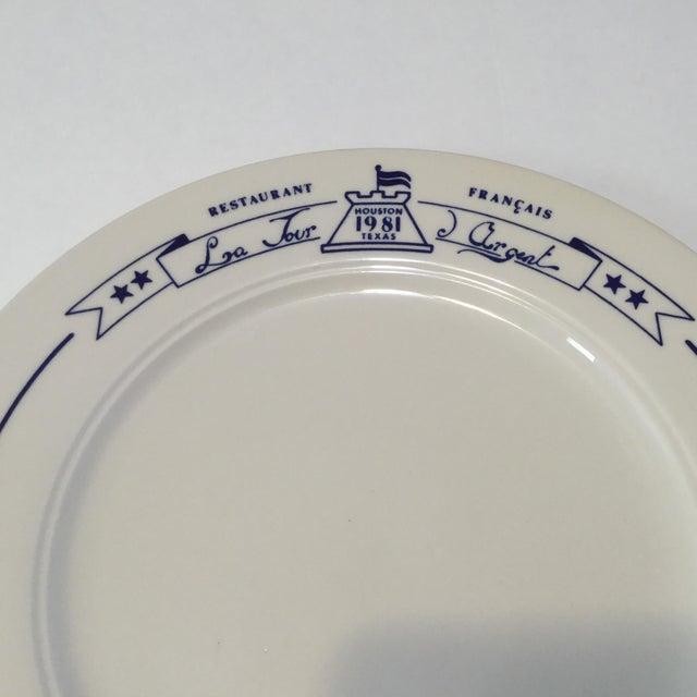 La Tour Argent Platter - Image 6 of 11