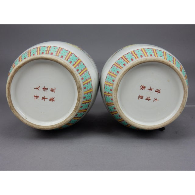 Gorgeous Pair of Chinese Famille Rose Mirror Imaged Immortal Vases For Sale - Image 12 of 13