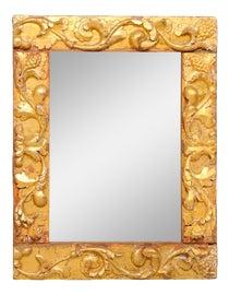 Image of Mirrors in Atlanta