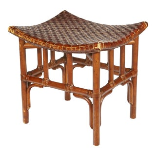 Asian-Style Leather Top Stool For Sale