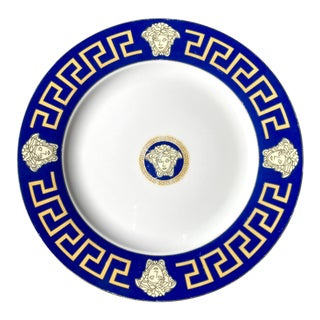 Contemporary German Smcs Medusa Dinner Plates - Set of 8 For Sale