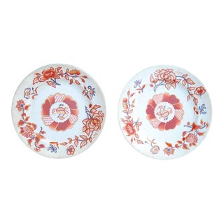 Pair of Decorative Porcelain Bavarian/English Plates, 19thC For Sale