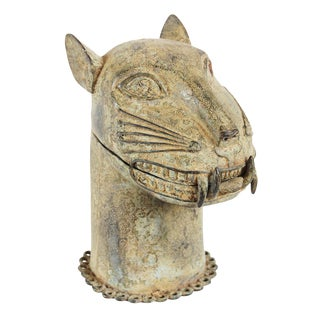 Vintage Benin Leopard Head Box