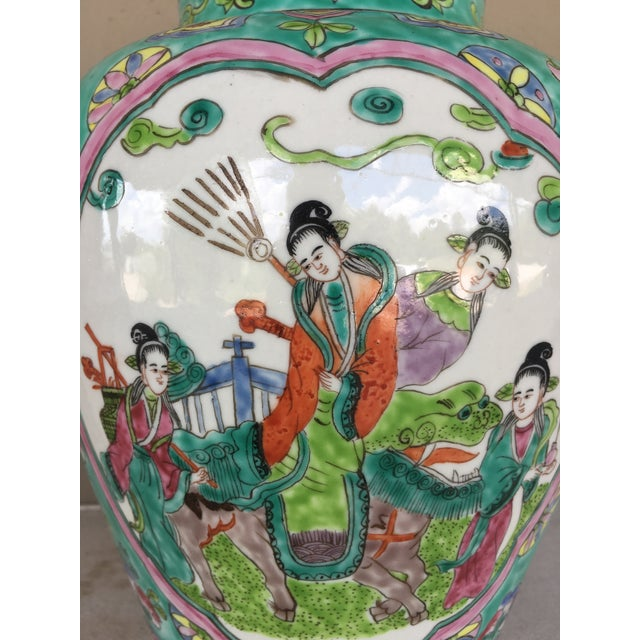 Bright and beautiful Famille Rose style jar/vase - Famille scene with floral and geometric details and pattern....