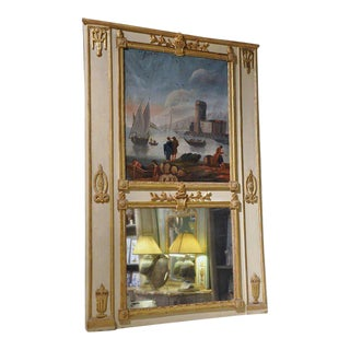 18th Century French Louis XVI Painted and Gilt Trumeau Mirror From Versailles For Sale