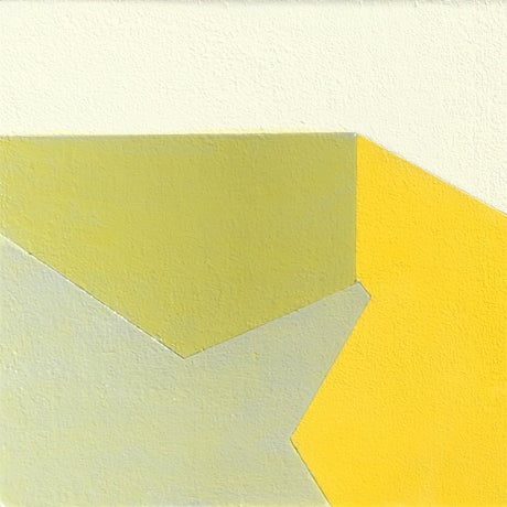 Issa Abou-Issa Abstract Geometric Print - Image 1 of 2