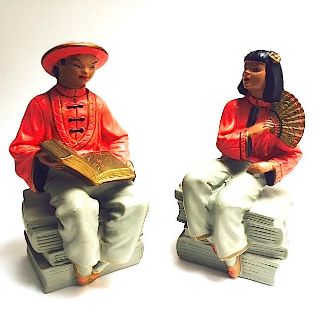 Mid-Century Asian Figurative Bookends - A Pair - Image 2 of 3