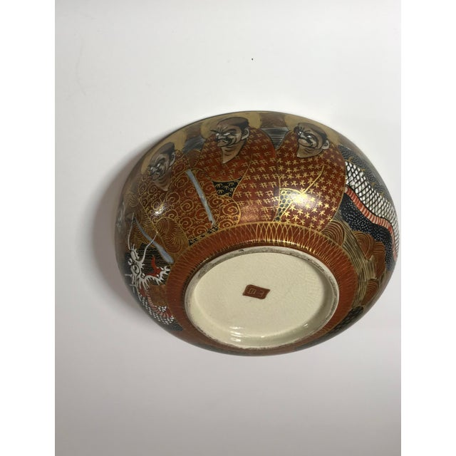 1940s Antique Japanese Satsuma Hand Painted 2 Sided Golden Porcelain Bowl For Sale - Image 11 of 13