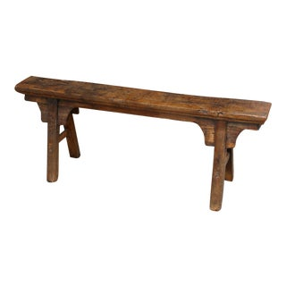 Mid-19th Century Two Person Chinese Ming Elmwood Bench For Sale