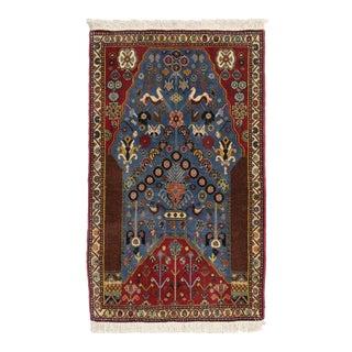 Vintage Persian Gashgai Prayer Rug, Kashgai Qashqai Pictorial Rug - 1'7 X 2'7 For Sale