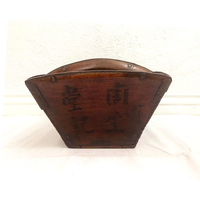 Antique Chinese Rice Measure Basket With Great Patina and Faded Characters For Sale - Image 13 of 13