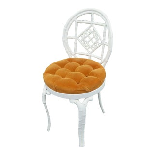 1970s Vintage Hollywood Regency Painted Iron Faux Bamboo Side Chair Stool by Kessler For Sale