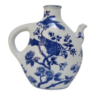 Chinese Porcelain Pitcher