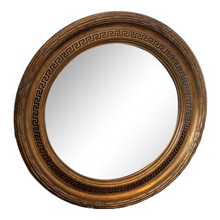 Mid-20th C. Gilded Round Mirror With Greek Key Border For Sale
