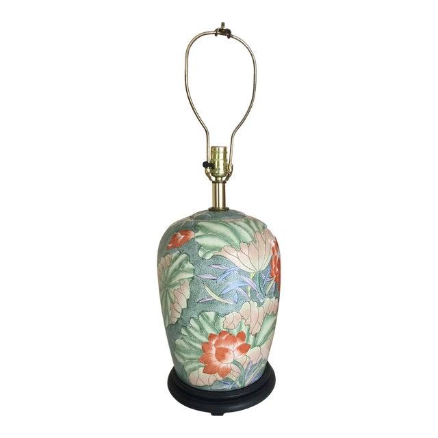 Floral Ginger Jar Lamp With Dark Wood Base - Image 1 of 10