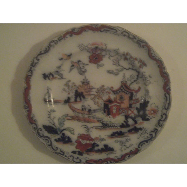 Antique Polychrome Decorated Plates - A Pair - Image 4 of 7
