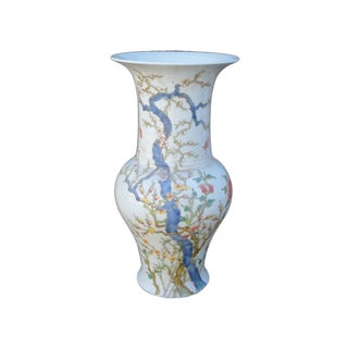 Chinese Plum Flowers Porcelain Vase For Sale
