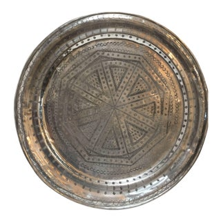 Vintage Handcrafted Moroccan Metal Round Tray For Sale
