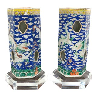 Antique Chinese Export Porcelain Hat Stands on Lucite Bases - A Pair For Sale