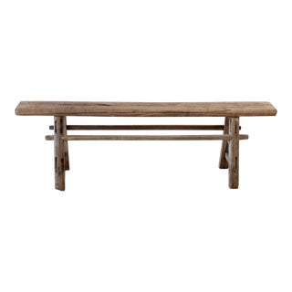 Antique Chinese Natural Elmwood Bench For Sale